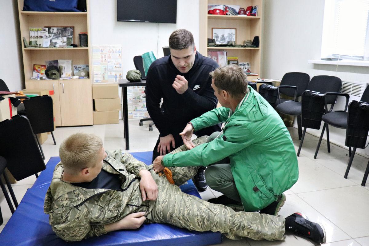 Тактическая медицина
