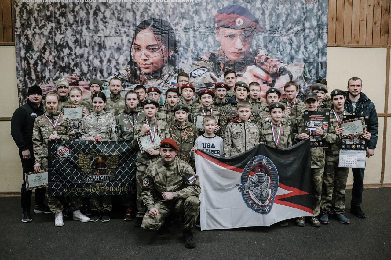 "Турнир ""Юный Витязь"""