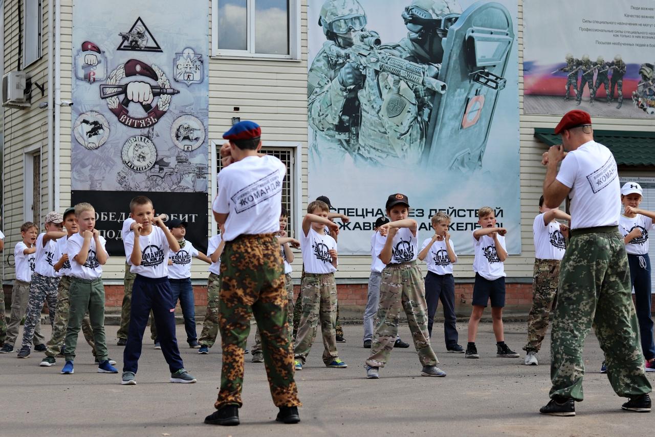 """Военно-спортивные сборы """"Команда"""""""